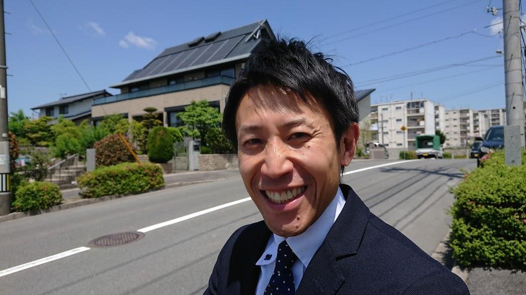 広島県議会議員
